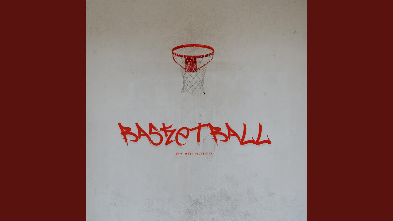 """Basketball"" – A Story By ARi HOTEP"