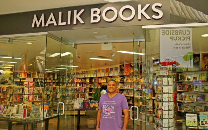 A Conversation With Malik Muhammad, Founder And Owner Of Malik Books